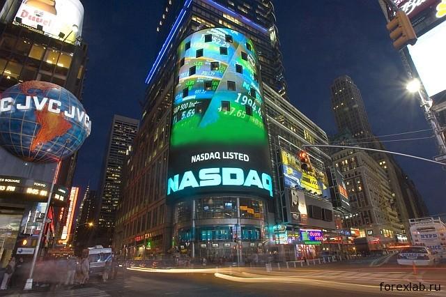 NASDAQ - Национальная ассоциация дилеров по ценным бумагам