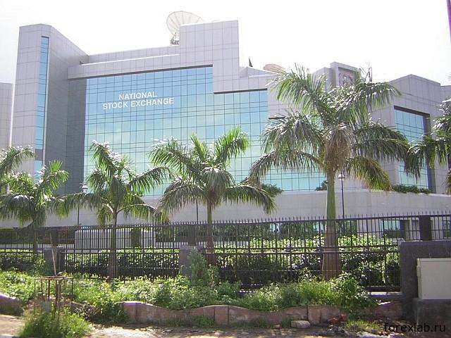 NSE - Национальная фондовая биржа Индии