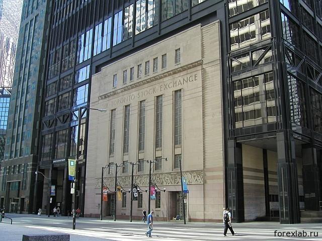 TSX - Фондовая биржа Торонто
