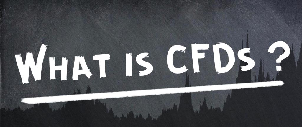 стратегии торговли CFD