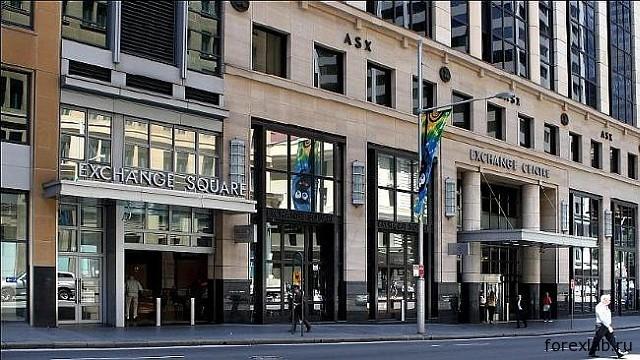 ASX - Австралийская биржа ценных бумаг