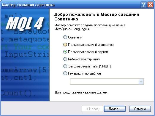 Введение в программирование